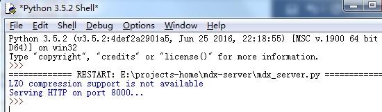 词典服务MDX Server — 老黄老巢